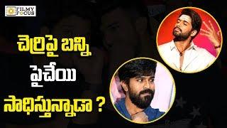 Allu Arjun Craze Increased Than Ram Charan - Filmyfocus.com