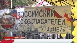В Осетии прошел туристический слёт
