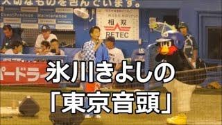 2017.8.25@神宮球場 東京ヤクルトスワローズのLucky7 撮影機材 Panasoni...