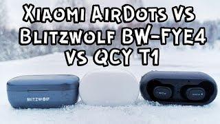 Xiaomi AirDots vs Blitzwolf BW-FYE4 vs QCY T1 II 10 criteria