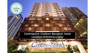 센터포인트 칫롬 방콕호텔 위치,입구,로비
