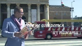 Андрей Ковалев - Это не сотрется из памяти
