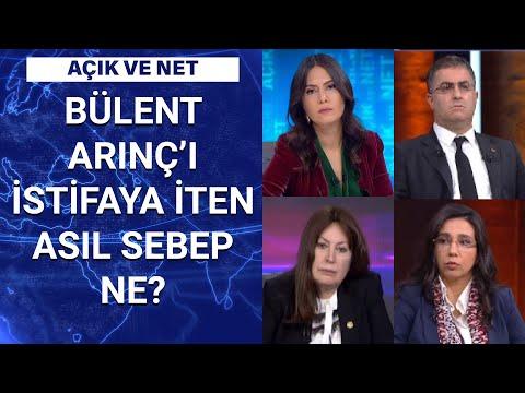 Bülent Arınç'ın açıklamalarından istifaya kadar neler yaşandı? | Açık ve Net – 24 Kasım 2020