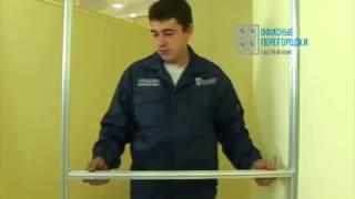 видео Заказать перегородки в офис