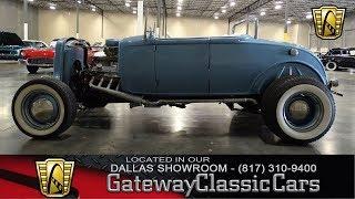 1930 Ford Highboy Roadster #498-DFW Gateway Classic Cars of Dallas
