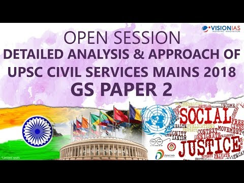 GS Paper 2 Analysis | UPSC Civil Services Mains 2018