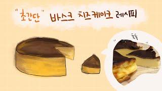 """[문푸룬]""""자취방 요리하기"""" 에어프라이어 활용하여 초간…"""