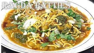 Ragda Patties   Aloo Tikki Chhat   Indian Chaat recipe by RinkusRasoi