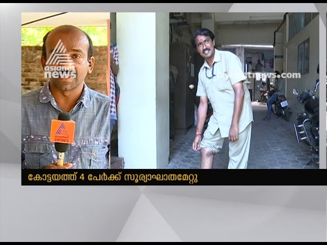 Four more suffer sun-burn in Kottayam Kerala