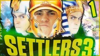 TO DOPIERO POCZĄTEK! - SETTLERS III #1