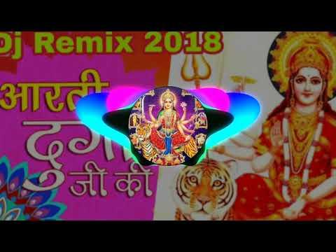 DURGA MATA AARTI DJ REMIX 2019 BY  SHUBHAM YADAV