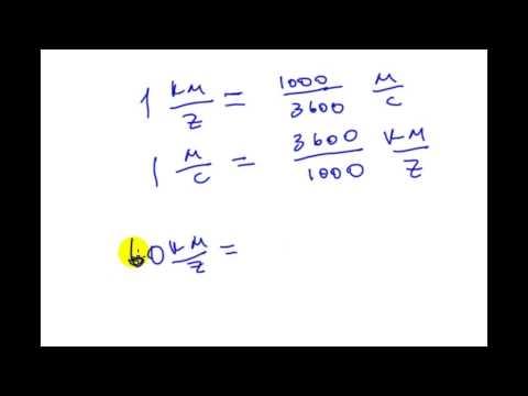 Как переводить часы в секунды физика