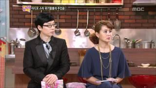 Come To Play, Radio Star, #08, 독을 품은 라디오 스타 20120220