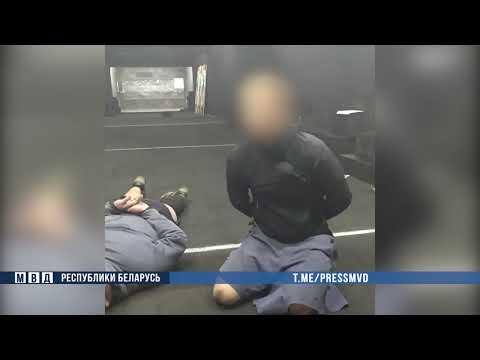 ՏեսանյութՄինսկում ձերբակալել են «Մոլոտովի կոկտեյլներ» պատրաստողներին