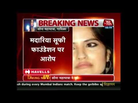 Singer Sona Mohapatra 'Threatened' By Madariya Sufi Foundation Over Music Video