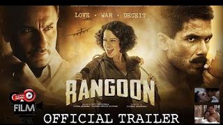 rangoon official trailer shahid kapoor saif ali khan and kangana ranaut reaction
