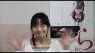 「世界一可愛い監督」と呼ばれ勘違いしちゃっている水井真希さん 劇場公...