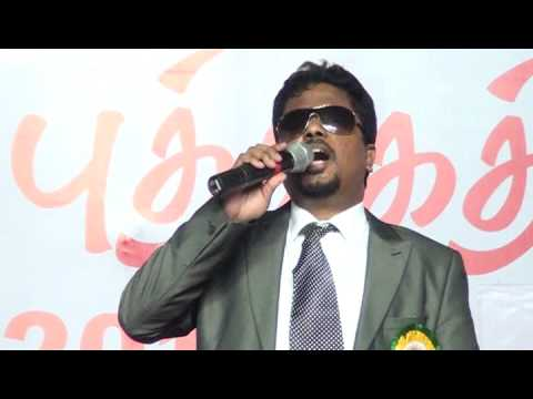 Inspiring Ilango's speech at Perambalur Bookfair 2015