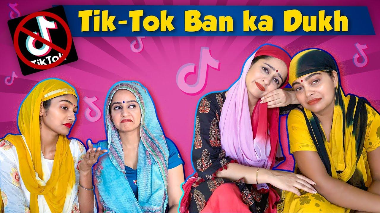 Tiktok Ban ka Dukh   Rakhi Lohchab  