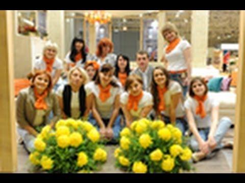 фабрика мягкой мебели Anderssen - 2007 год