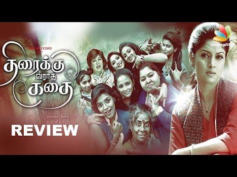 Thiraiku Varatha Kathai Movie Review |...