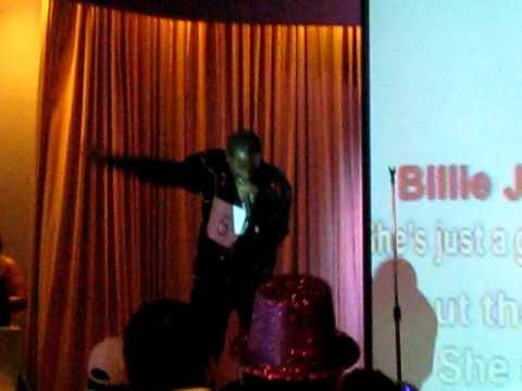 Michael Jackson karaoke in Panama