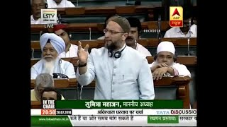 Not even 1% employment is provided, says Asaduddin Owaisi in Lok Sabha