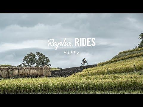 Rapha RIDES Osaka