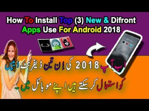 How To Install Top (3) Best New & Defront Apps Use For Android 2018 Urdu/Hindi...