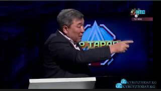 Адахан Мадумаров менен Рыскелди Момбековдун кайым айтышы