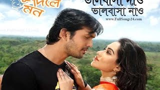 """Bhalobasha Dao"" Exclusive Video Song Download Chuye Dile Mon Bangla Movie-Arifin Shuvo & Momo"