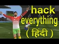 hack dream league soccer 2017 Hindi