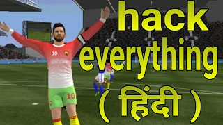 hack dream league soccer 2017 ( Hindi )