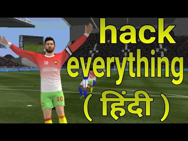 hack dream league soccer 2017 ( Hindi )