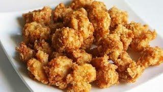 झटपट घर पर KFC style चकन पपकरन बनएCrispy Chicken Popcorn, Ramadan special