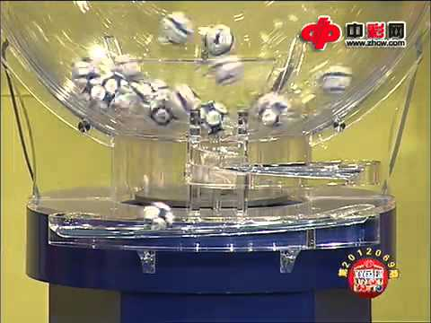 china 福利 lottery 双色球 2012069期