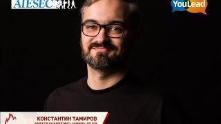 Константин Тамиров | видеоприглашение на YouLead от SUN InBev