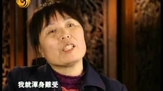 """凤凰卫视:揭秘""""马三家""""(上) 20130411社会能见度"""