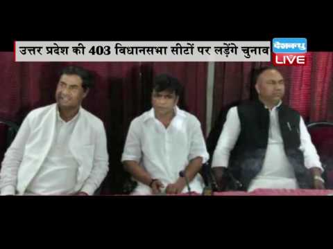 DBLIVE   28 October 2016   Actor Rajpal Yadav Forms Political Party, Will Contest UP Elections