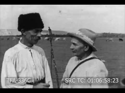 Roumania (1935)