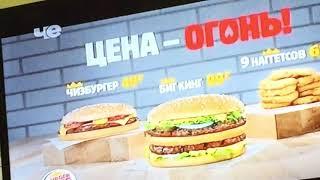 Ивановы 13 серия онлайн
