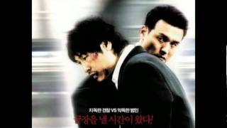 공공의 적 OST (Public Enemy- Main Theme) - Cho Young-wuk