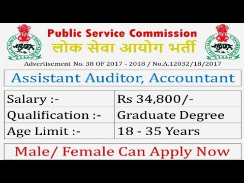 Public Service Commission Recruitment 2017 | PSC Jobs | Govt Job