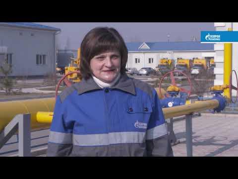 Газовик - профессия женская