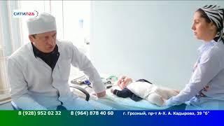 """Врачи из поликлиники """"Целитель"""" на приеме в г.Грозный"""