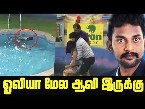 Oviya Attempts Suicide Inside Bigg Boss House   Aarav Feels Sad For Oviya   Sam Anton Supports Oviya