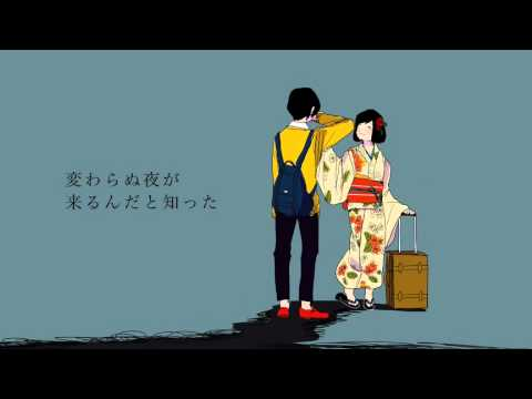 【Mafumafu】Don't Go (Ikanaide)