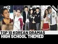 10 High School Korean Dramas You Should Watch- Explained In Hindi