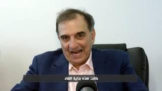 الحوار الكامل مع أري بن مناشي حول قضية نبيل القروي Interview Ari Ben Menashe
