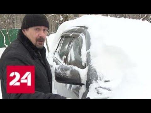 Сугробы на улицах и вальс на внедорожнике: синоптики обещают Москве новые снегопады - Россия 24